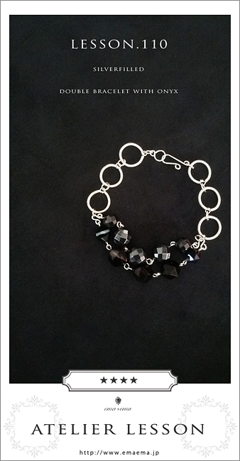 Lesson110 silverfilled / double bracelet with onyx