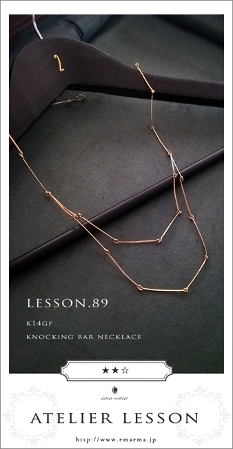 Lesson89 k14gf/ knocking bar necklace