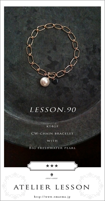 Lesson90 k14gf/ CW-chain bracelet with Big freshwater pearl